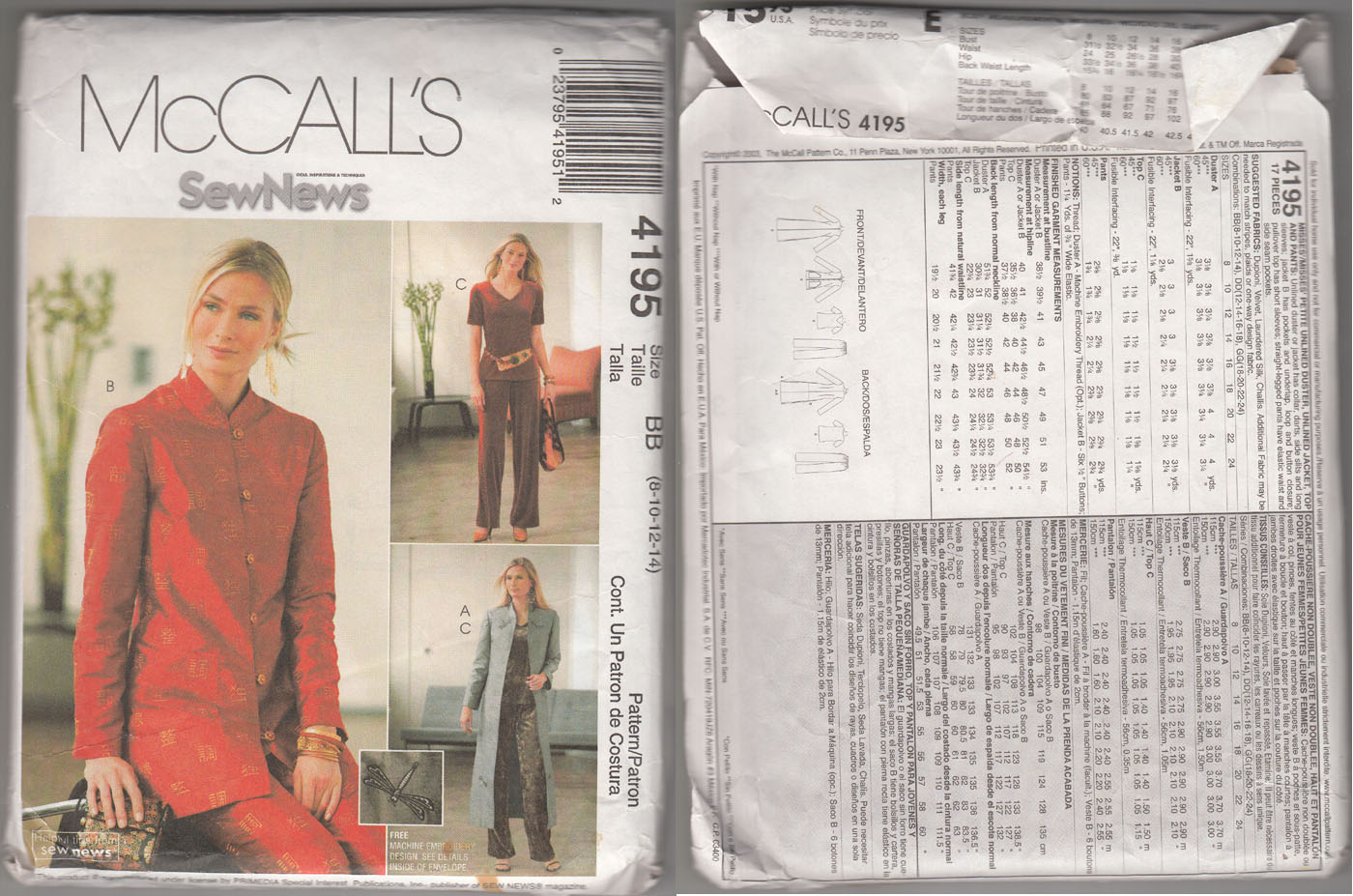 Pattern index cosplay cassie mccalls 2628 box 1 w new look 6245 box 1 w mccalls 7761 box 1 w mccalls m5394 box 1 w kwik sew 2123 box 1 m jeuxipadfo Gallery
